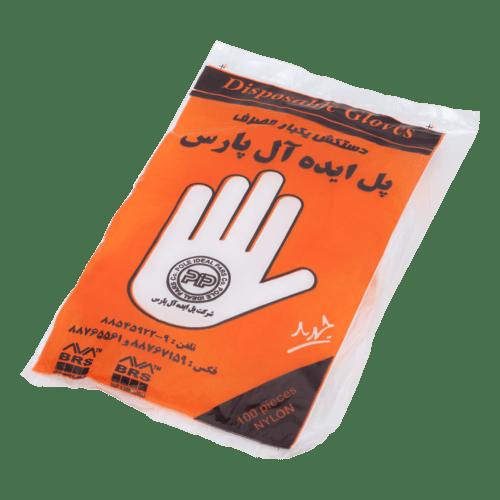 https://plastjoo.com/wp-content/uploads/2020/12/Disposable-Nylon-Gloves-02-500x500.png